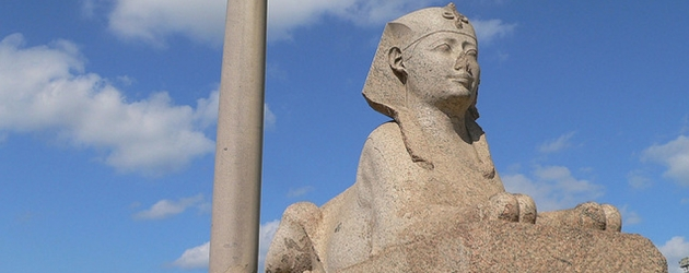 the Pompei's Pillar