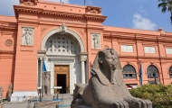 Visit to Cairo Museum
