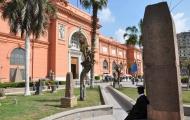 Visit Museum of Cairo