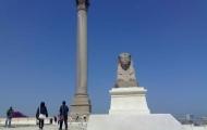 Pompei,Alexandria